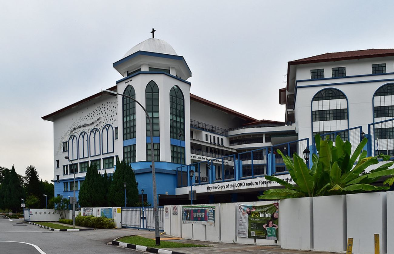 forett-at-bukit-timah-pei-hwa-presbyterian-primary-school-singapore