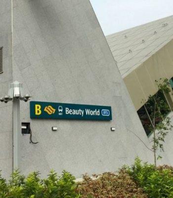 forett-at-bukit-timah-beauty-world-mrt-singapore