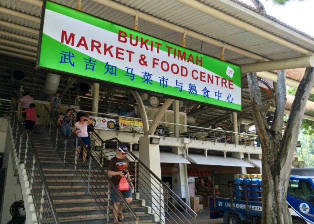 forett-at-bukit-timah-bukit-timah-food-centre-and-market-singapore