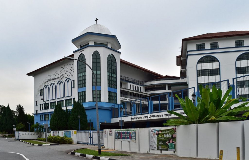 forett-at-bukit-timah-pei-hwa-presbyterian-primary-school-singapore